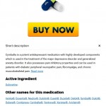Buy Cymbalta Online Without Prescription. The Best Lowest Prices For All Drugs. www.onlinegadgetstore.com